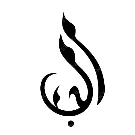 TR-11000 Stencil Tattoo Self adhesive Stencils Face Painting Design Decoration Cherry Arabic Word eimpression.ca
